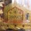 แท่นพระพม่า 24 นิ้ว(งานกระจก/พระนอน) thumbnail 1