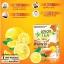 Lemon Tea Slim เลม่อน ที สลิม ชามะนาว ผอมสวย ไร้พุง ปลีก 80 บาท/ ส่ง 55 บาท thumbnail 5