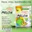 Mabo S Shake Melon เรื่องขับถ่ายสำคัญนะ อย่ามองข้าม ปลีก 80 บาท/ ส่ง 55 บาท thumbnail 7