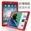 "New Arrival 2018 เคสประกอบ เคส iPad Air 9.7"" thumbnail 22"