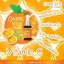 C-Kiss Vit-C Serum ซีคิสวิตซีเซรั่ม เซรั่มหน้าใส🍊 ปลีก 160 / ส่ง 145 บ. thumbnail 9