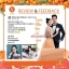 Viera Collagen เบลล่าผิวใส เวียร์มั่นใจ วีร่าคอลลาเจน คอลลาเจนที่ดีที่สุดจากญี่ปุ่น thumbnail 9