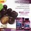 Grape Seed Auswelllife สารสกัดเมล็ดองุ่น สรรพคุณ ลดฝ้า ลดกระ เส้นเลือดขอด ริดสีดวง thumbnail 2