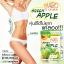 Mabo S Shake Green Apple ขาวกระจ่างใส ผอมเพรียว ไร้พุง ปลีก 80 บาท/ ส่ง 55 บาท thumbnail 2