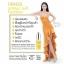 Oradol Serum ออราดอล เซรั่มเสาวรสสีทอง by แตงโม นิดา สารสกัดจากฝรั่งเศส thumbnail 4