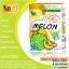 Mabo S Shake Melon ขาวกระจ่างใส ผอมเพรียว ไร้พุง ปลีก 80 บาท/ ส่ง 55 บาท thumbnail 5