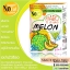Mabo S Shake Melon เรื่องขับถ่ายสำคัญนะ อย่ามองข้าม ปลีก 80 บาท/ ส่ง 55 บาท thumbnail 5