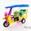 ของที่ระลึก รถตุ๊กตุ๊กจำลอง สีมิกส์คัลเลอร์ ไซส์กลาง (M) สินค้าบรรจุในกล่องมาให้เรียบร้อย สินค้าพร้อมส่ง thumbnail 2