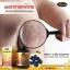 Auswelllife โปรพอลิส เสริมสร้างภูมิคุ้มกัน รักษาภูมิแพ้ Premium Propolis 1,000 mg. 60 แคปซูล thumbnail 7