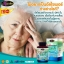 DHA Auswelllife อาหารเสริม บำรุงสมอง Smart Algal DHA 110.25 mg. 60 แคปซูล thumbnail 12