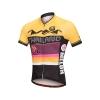 เสื้อปั่นจักรยานแขนสั้นแบรนด์ MELON : ML1701210