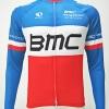 เสื้อปั่นจักรยานแขนสั้นโปรทีม : SP161010