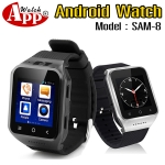 AppWatch SAM-8