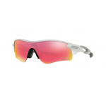 Oakley OO9206-26 RADARLOCK PATH POLISHED WHITE Prizm Field