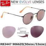 Ray-Ban Round Evolve RB3447 9066Z0 Dark Violet Photochromic (New color)