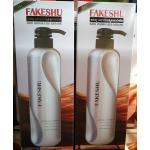 FAKESHU Keratin Treatment (ขนาดขวด 618 ml)