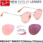 Ray-Ban Round Evolve RB3447 9065V7 Pink Photochromic (New color)
