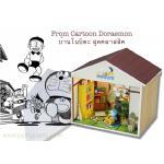 DIY Doraemon and Nobita House ... บ้านของโดเรม่อนกับโนบิตะ ย่อขนาด