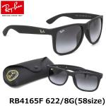 Ray-Ban RB4165F 622/8g Justin Black rubber Grey gradient