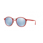 Ray Ban RB4242 764/30 Light Ray SHINY RED Green Mirror Silver