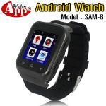 AppWatch SAM-8 Black