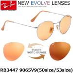 Ray-Ban Round Evolve RB3447 9065V9 Orange Photochromic (New color)
