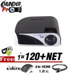 Thunder รุ่น 120+NET (เครื่องดำ)