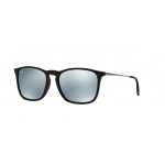 Ray Ban RB4187F 601/30 SHINY BLACK Green Mirror Silver