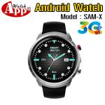 AppWatch SAM-X Sivler