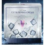 ครีมน้ำแข็งกลางคืน ICE SLEEPING CREAM