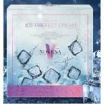 ครีมน้ำแข็งกลางวัน ICE PREFECT CREAM