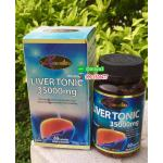 Auswelllife Liver Tonic 35,000 mg (60 เม็ด)