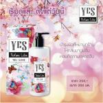 โลชั่นน้ำหอม YES Perfume Lotion (สีชมพู)