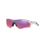 Oakley OO9206-27 RADARLOCK PATH POLISHED WHITE Prizm Road