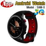 AppWatch SAM-X Black