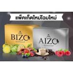 Lolly Pure BIZO & AIZO (แพคตู่)
