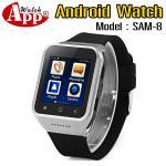 AppWatch SAM-8 Silver