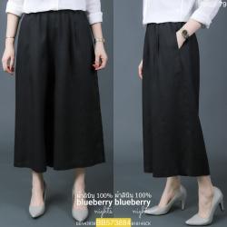 """BB3884 *สีดำ* เอว28-40"""" กางเกงสีพื้นคลาสสิค"""