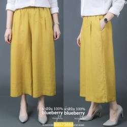 """BB3884 *สีเหลือง* เอว28-40"""" กางเกงสีพื้นคลาสสิค"""
