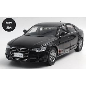 Pre Order โมเดลรถ Audi A6L ดำ 1:18 รุ่นหายากสุดๆ มีโปรโมชั่น