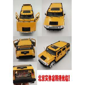 ขาย พรีออเดอร์ โมเดลรถเหล็ก โมเดลรถยนต์ Hummer H2 เหลือง 1:24 มี โปรโมชั่น