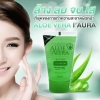 Aloe vera Cleansing by I'Aura คลีนซิ่ง