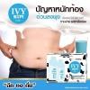 IVY Slim Milk ไอวี่ สลิม มิลล์ (นมผอม)