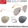 Ray Ban Aviator Evolve RB3025 9064V8 Grey Photochromic