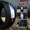 HERO R111 195-50-15 ขอบขาว ราคาพิเศษ