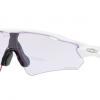 Oakley OO9275-20 RADAR EV POLISHED WHITE Prizm Low Light