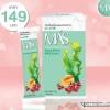 MAS อาหารเสริมบำรุงผิว by Mark Prin