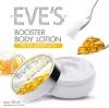 ขาย EVE's Booster Body Lotion - วิตามินเร่งผิวขาว