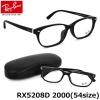 RayBan RX5208D 2000 Black Frame Eyeglasses