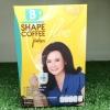 B Shape Coffee Floaw By Jintara บีเชฟ คอฟฟี่ โฟว์ โดย คุณแหม่ม จินตรา ควบคุมน้ำหนัก เร่งการเผาผลาญ (10 ซอง)